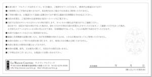 スクリーンショット 2015-09-25 12.04.28